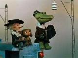 Детские песни - Песенка Голубой вагон из мультфильма про Чебурашку и Крокодила Гену