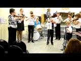 Ансамбль скрипачей и флейта