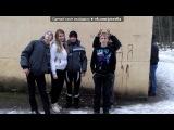 санаторий 2011 под музыку dj stiff - любимый клубняк 2012. Picrolla