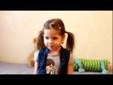 4-х летняя девочка читает Лермотова  получше 5,6-ти классника
