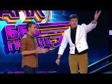 Comedy Баттл - Саша Сас и Саша Губин (Александр Сас) (2 тур, сезон 1, выпуск 31, эфир 20.12.2013)