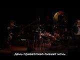 Наталья Власова - Я бы пела тебе (песня для души)