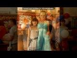 С моей стены под музыку Havana Brown feat. Pitbull - We Run the Night(Смурфики 2). Picrolla