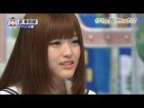 AKB48 Kojima Haruna, Nogizaka46 Shiraishi Mai – Umazuki! от 6 июля 2013