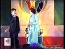 ЙОЛДЫЗЛАР МӘЙДАНЫ - Хәния Фәрхи (1999 ел)
