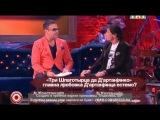 Кто хочет стать миллионером на сербском(Камеди Клаб)