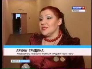 Казачий бал Липецк 2013 (Липецкая ГТРК)