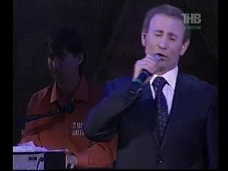 Нафкат Нигматуллин- Уткэннэргэ карап