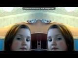 Webcam Toy под музыку Dj LocDog &amp Dj Starscream - скрипка и бит. Picrolla