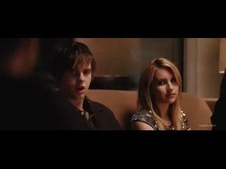 «Домашняя работа» (2011): Трейлер   vk.com/cinemah