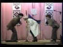 в/ч А-1352 (в/ч 61798), Хулиганы, шуточный танец ,1997г.(архив)