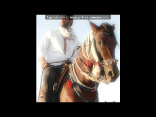 «Сила.Возвращение домой.» под музыку Dan Balan ft. Tany Vander & Brasco - Lendo Calendo. Picrolla
