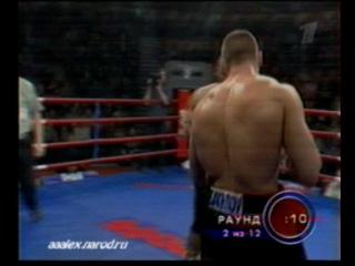 Дeниc Бaxтoв vs Гэpинг Лэйн
