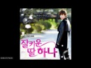 .Jo Eun Ae (Hana Ver.) [A Well Grown Daughter OST] .