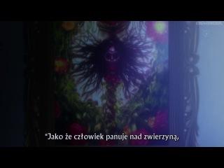 Psycho-Pass - 07 PL