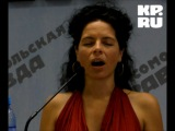 видеоурок от Перукуа по вокальной йоге KP.RU