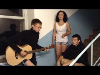 Лёвкин Михаил - Новый день (cover, live)