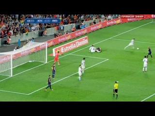 Барса-Реал. Суперкубок Испании. 1-й матч