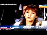 Большая пресс-конференция В.В. Путина. 20.12.2012 г.