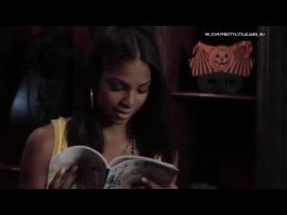 Pretty Dirty Secrets / Грязные Секреты - 5 серия - Обмен (русские субтитры)