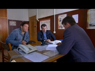 Паутина 6 сезон 15 серия