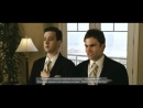 Стифлер и Финч. Американский Пирог 3 Свадьба. Диалог. Просто капец)))