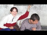 «ЛЕТО)))))))))))))» под музыку 2345 5ivesta family (http://mp3xa.net) - Друг Без Друга. Picrolla