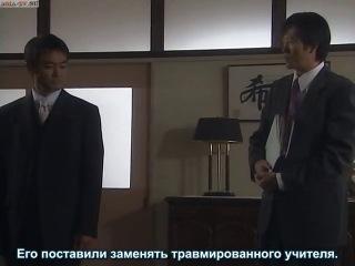 Один пропущенный звонок / Chakushin Ari / One Missed Call 9 серия субтитры