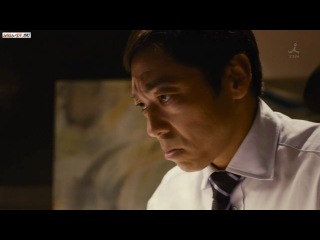Двуличность / Double Face (Хасуми Эйитиро, 2012) 1 часть