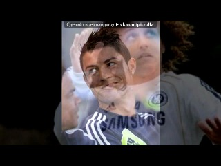 «Со стены I ❤ Football» под музыку Linkin Park - Iridescent (OST Трансформеры 3). Picrolla
