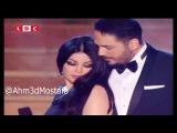 Haifa Wehbe ft Ramy Ayach - Ana 3m B7lam Feek