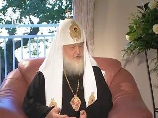 Патриарх Всея Руси высказался о Славянах.