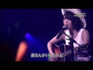 Yamamoto Sayaka - Jungle Gym (AKB48 - Request Hour Set List Best 100 2013)