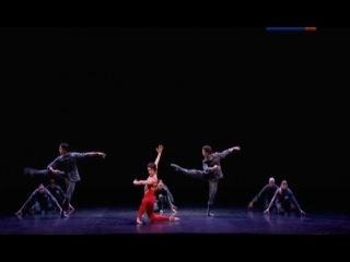 Жар-птица. Одноактные балеты. Парижская Национальная Опера. Постановка Мориса Бежара