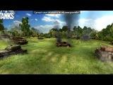 Основной альбом под музыку Алексей Матов (World of Tanks) - Ты назначен быть героем. Picrolla