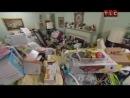 В плену ненужных вещей 2 TLC Russia 2012 07 04 16 33 35