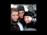 «Зимонька 20-12)))))))))» под музыку Real O - Осколки. Picrolla