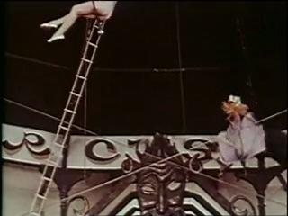 Арена (1967). Арена (1967). Композитор Эдуард Артемьев. Акробаты