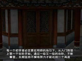Yang Hongxin chuantong yangshi taijiquan jibengong