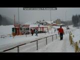 «Буковель 02-03.2012» под музыку Пеп-Си - Уступите парню лыжню. Picrolla