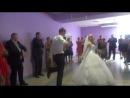 Лена и Антон(танец Невесты с отцом+первый танец молодых)