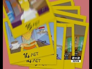 В день Гомера - пива и пончиков!