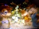Элвин и Бурундуки 2-3 (Леди Гага)