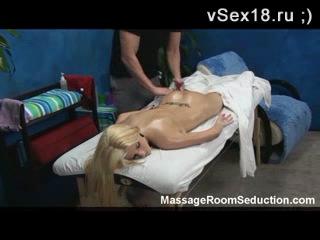 массажист соблазнил девушку