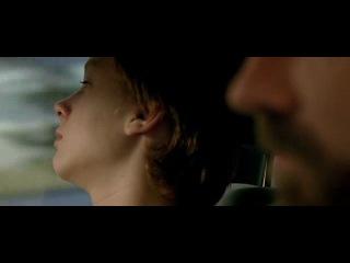 Трусы / Cobardes (2008)
