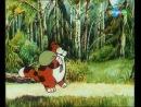 """Ивашка из Дворца пионеров. (1981)  """" Добрые советские мультфильмы """""""