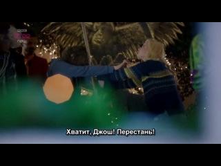 Девчонки/Some Girls/2 сезон 6 серия/Финал сезона/ (Русские субтитры)