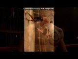 С моей стены под музыку 1.Klas Zarj Schokk ft. I.G.O.R - Новый Русский Стандарт. Picrolla