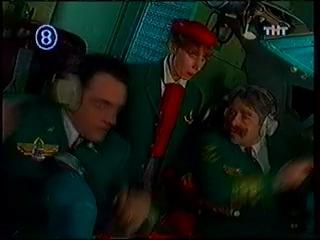 Журнал видео комиксов Каламбур Выпуск 21 ТНТ 2003