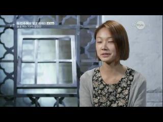Топ модель по корейски 3 сезон 10 серия